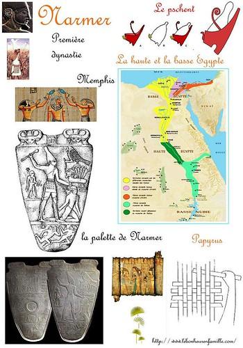 le bonheur en famille egypte 1 a