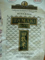 TAMAKI Gold