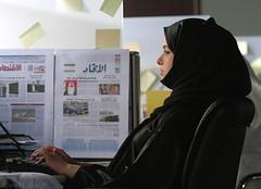 Human spirit (Abdullateef Al Marzouqi) Tags: globalvillage globalcity invitedphotosonly gvadminshalloffame itsabeautifulgv