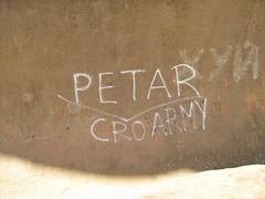 Vandalism, Lajuad
