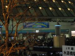 07-08 跨年東京行 380