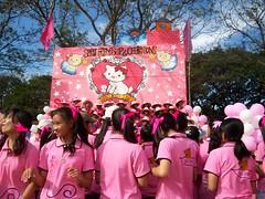 Phimai, Thailand (*MLE !!) Tags: awesome banyantree phimai