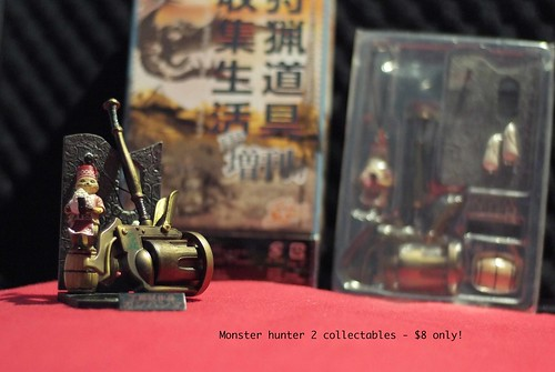 Monster Hunter Toy for sale