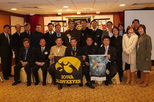 The Rotary Club of Tai Po