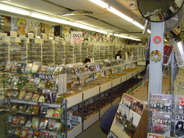 Browse Over 160000 CDs DVDs and LPs (pt 2) by Princeton Record Exchange