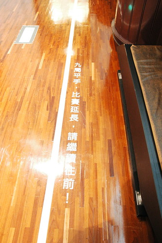 台灣棒球百年特展01