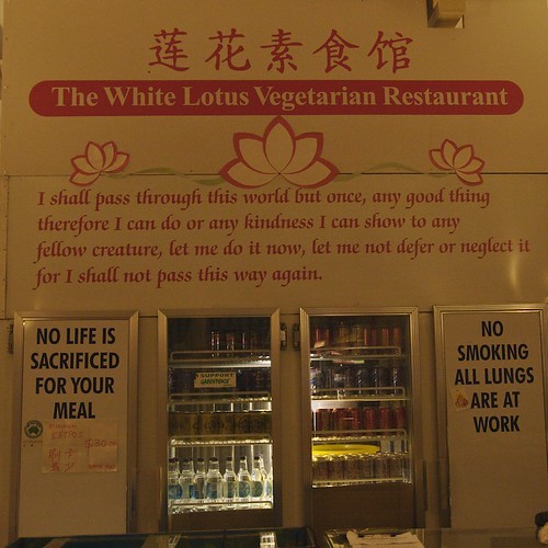 White Lotus Restaurant