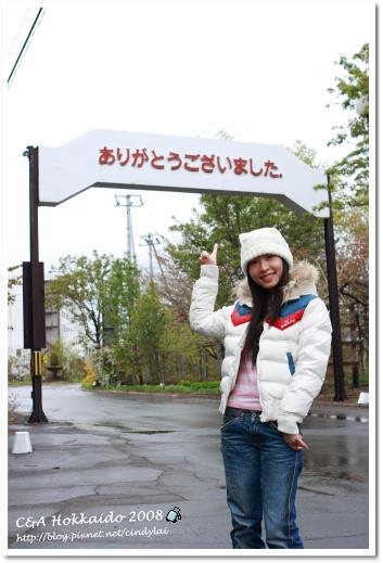 Hokkaido_0424