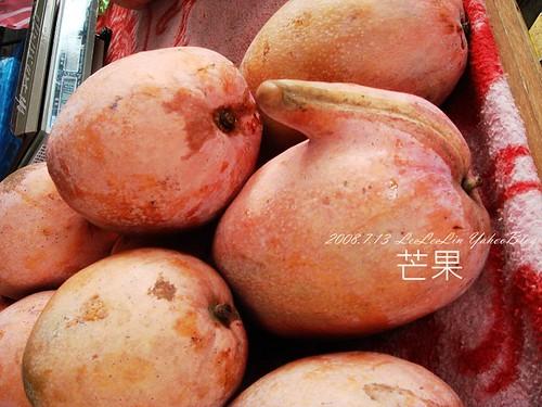 海鴻飯店豬腳|潮州正老店冷熱冰