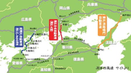 瀬戸大橋 地図
