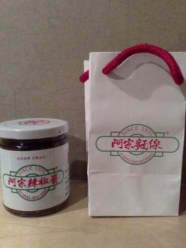 Ay Chung Chili Sauce