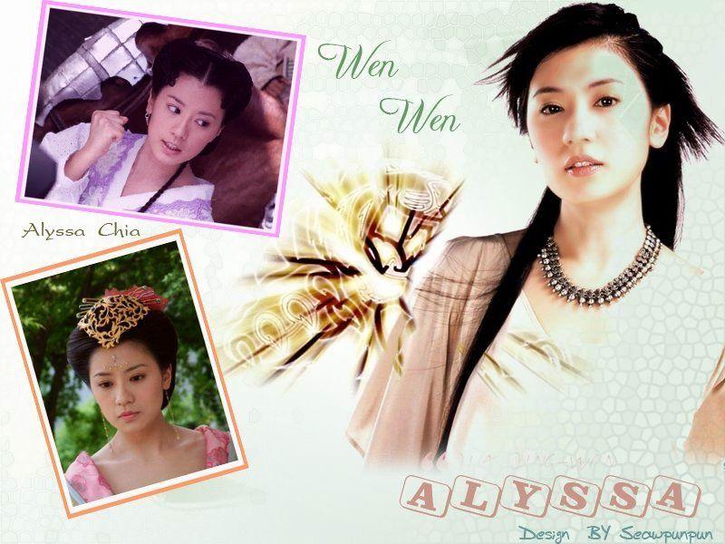 Alyssa Chia