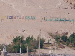 Welcome to Aswan (Viator.com) Tags: aswan viator nilerivercruise egypttours egyptattractions sightseeingegypt daytoursinegypt popularactivitiesandthingstodoinegypt activitiesinegypt