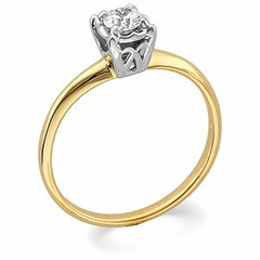 Engagement Ring under $3000