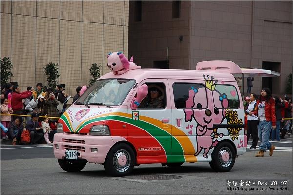 DSC_5454小桃造型車