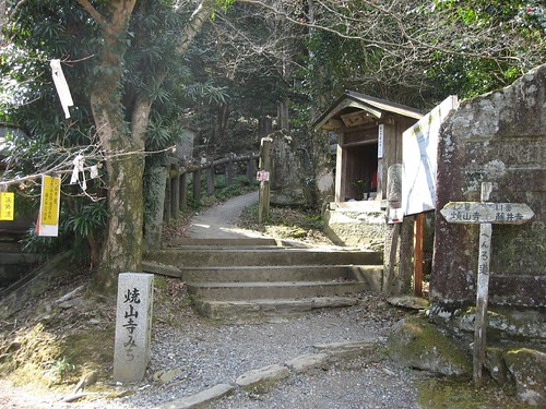 焼山寺みち The way which leads the next temple