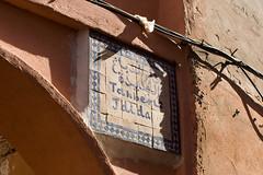 Arab Tanneries