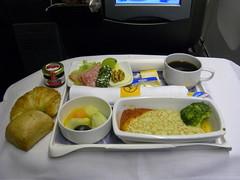 In flight meal, Lufthansa LH710 FRA-NRT