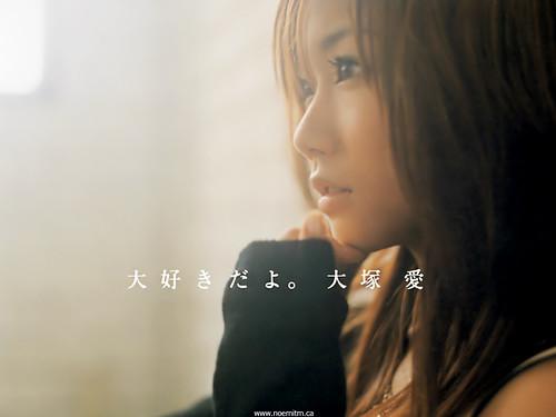 大塚愛の画像43420