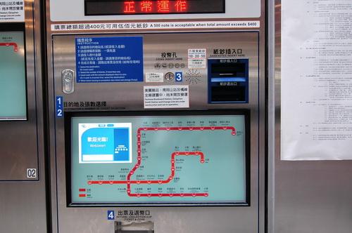 高雄捷運02