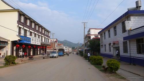 Main street, Yiwu village