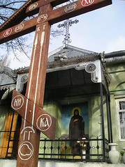 St Paraskeva Church (jrozwado) Tags: church shrine europe cross traditional icon orthodox chisinau moldova traditionalculture folkculture chişinău