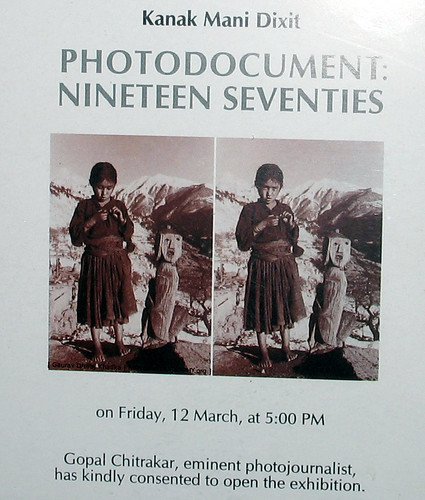 Photo Document: Nineteen Seventies by Kanak Mani Dixit