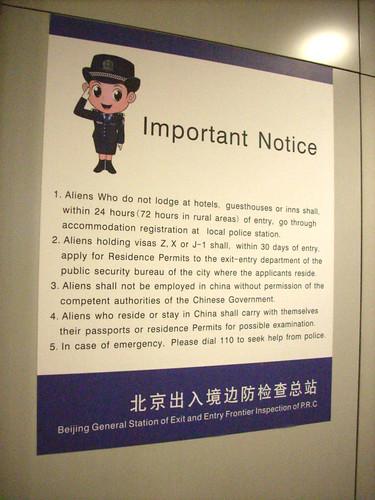 CHINA 5211