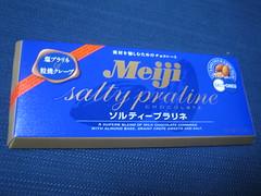 Meiji salty praline