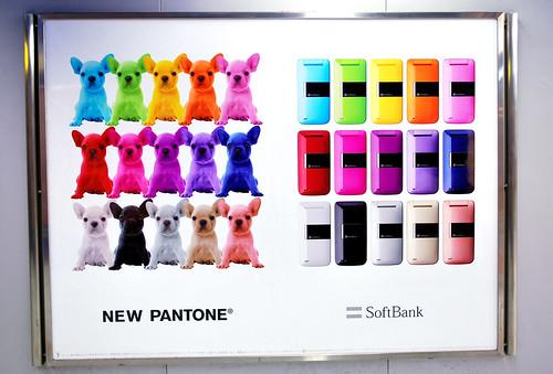 new pantone / softbank by [puamelia].