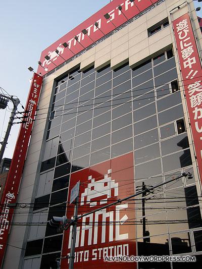 An entire Taito arcade building