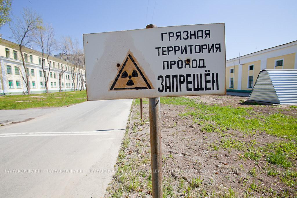 20110517-0489-ozersk