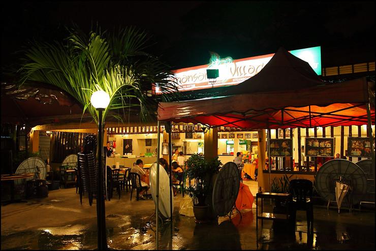 damansara-village