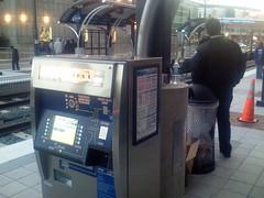 LYNX, 7th St. Station