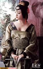 Chinese Traditional Custume a37.jpg