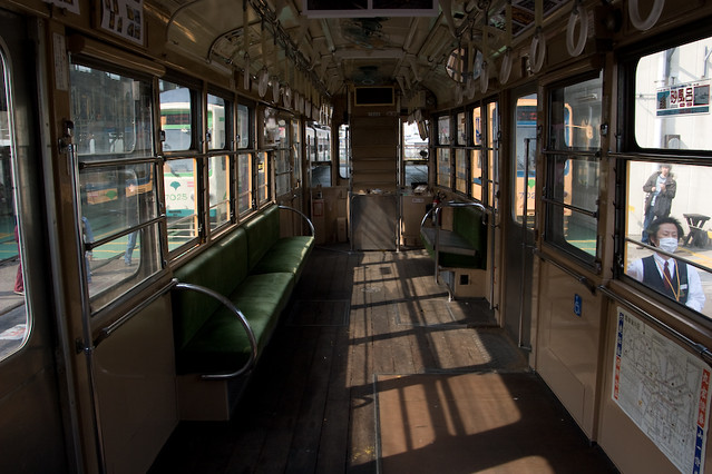 Tokyo Tram Arakawa Garage