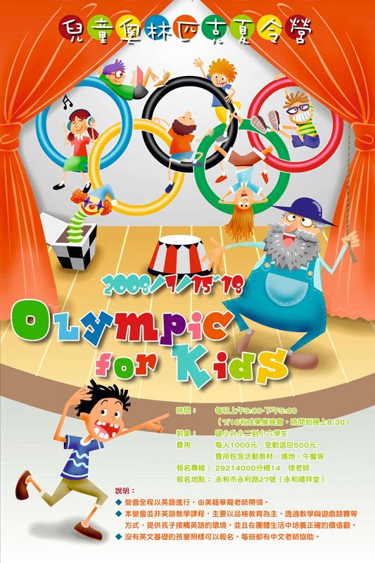L_Olympic2