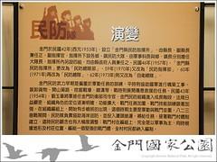 民防館介紹-03