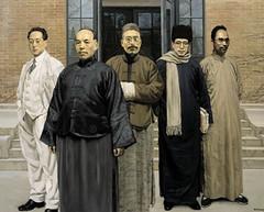 民国血脉——百年清华的另一道统