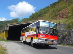 I beam! (bentong 6) Tags: nissan diesel victory santarosa pasay cubao 1941 liner cvl exfoh