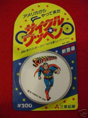 superman_bikeattachjapan