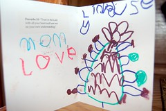 Inside of the card from Lindsey