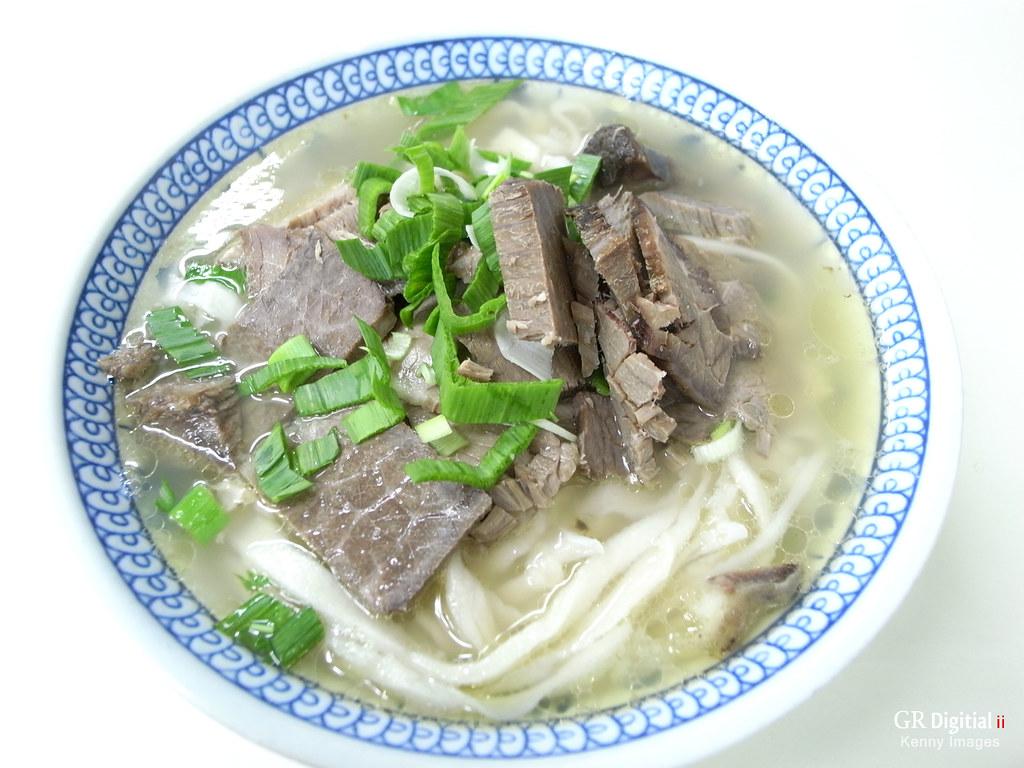 [台北]艾家清真黃牛肉麵館