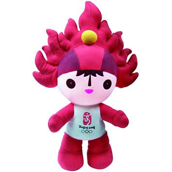 26-inch Plush Toy Fuwa(Huanhuan)