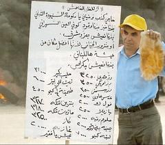 7 maggio sciopero0002 (Luciana.Luciana) Tags: beirut libano scioperogenerale