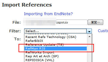 import_choices.jpg