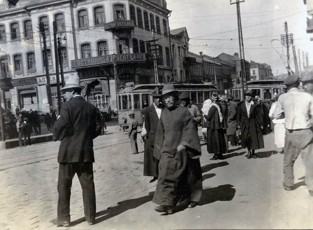 Vladivostok, circa 1919