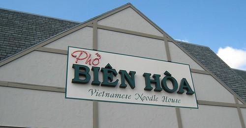 Pho Bien Hoa.JPG