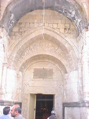 سر در ورودی قره کلیسا