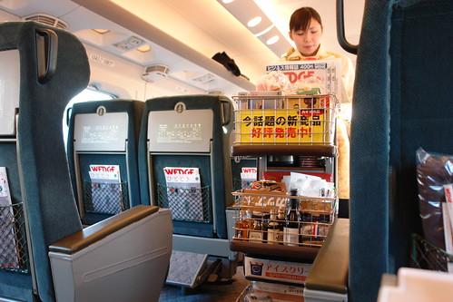 Shinkansen Fare